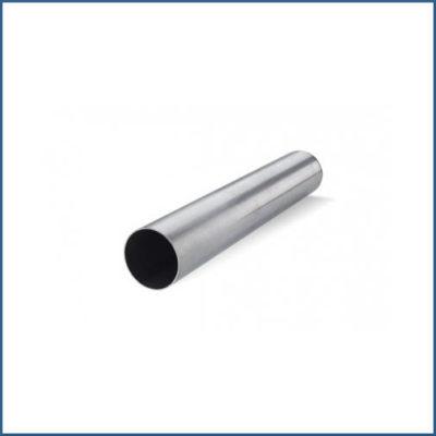 Трубы стальные горячекатаные